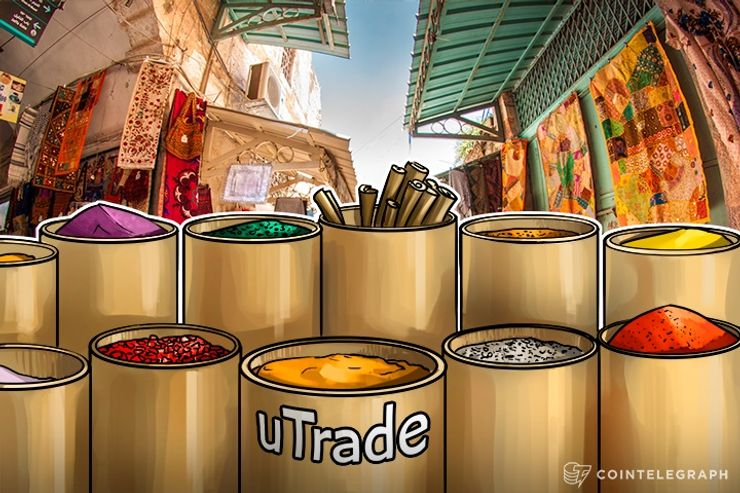 Indian Markets All Set to Benefit from Blockchain Tech
