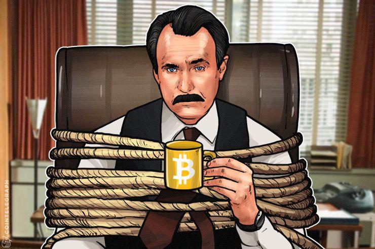 Regulamentação do Bitcoin é inevitável - Professor de economia