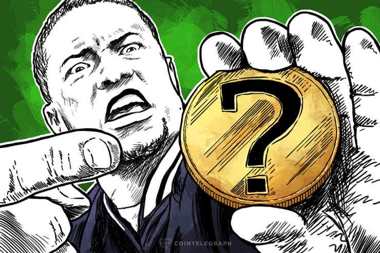 Do Cryptocurrencies Need a Better Unifying Identity?
