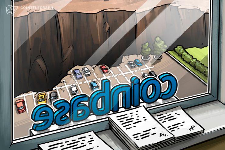 A casa de cripto câmbio Coinbase lançou um fundo de investimentos de quatro moedas para determinados investidores