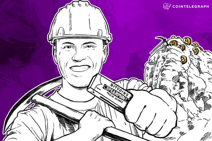 Mint Exchange Service for Newly Mined Coins Rebuffs Bitcoin's Fungibility