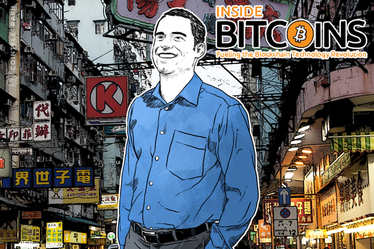 Inside Bitcoins Returns to Hong Kong with Blockchain Focus