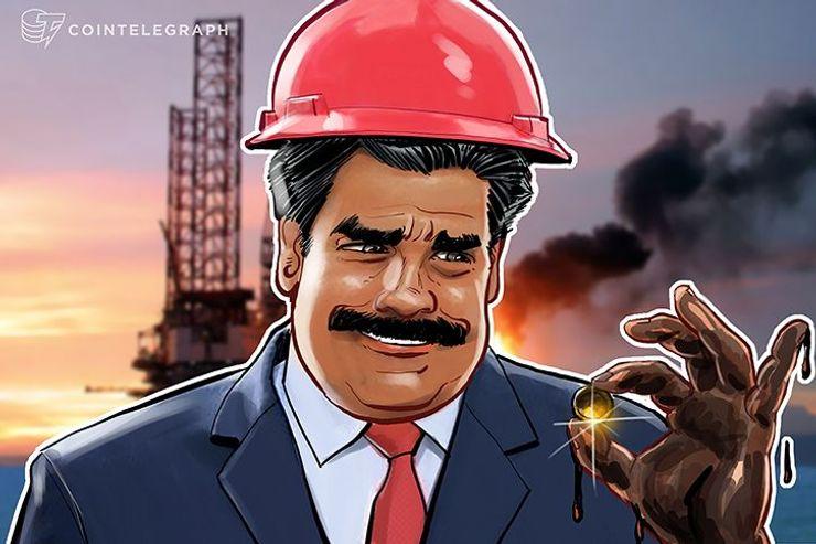 """الرئيس الفنزويلي """"مادورو"""" يدعو ١٠ دولٍ لتبني عملته الرقمية المدعومة بالنفط"""