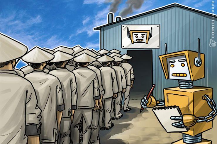 Banco Central Chinês está contratando Especialistas em Blockchain