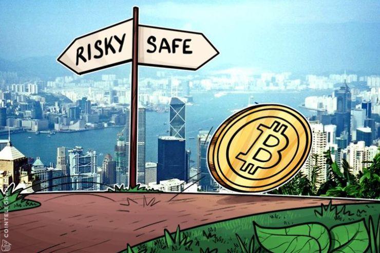 """""""Disrupção máxima"""" SegWit2x poderia mandar o Bitcoin para US $ 4.000"""