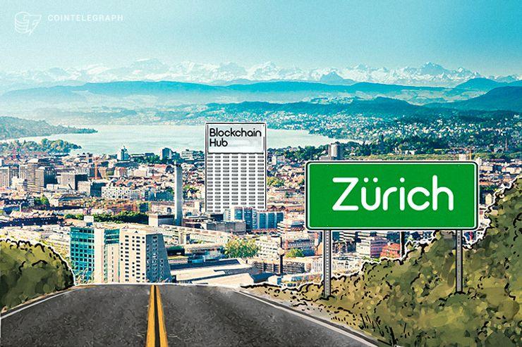 Zürich bekommt einen Blockchain-Hub