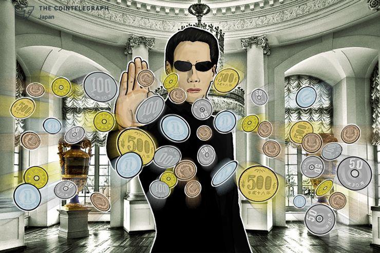仮想通貨購入者の7割が男性「お金儲けがしたくて」