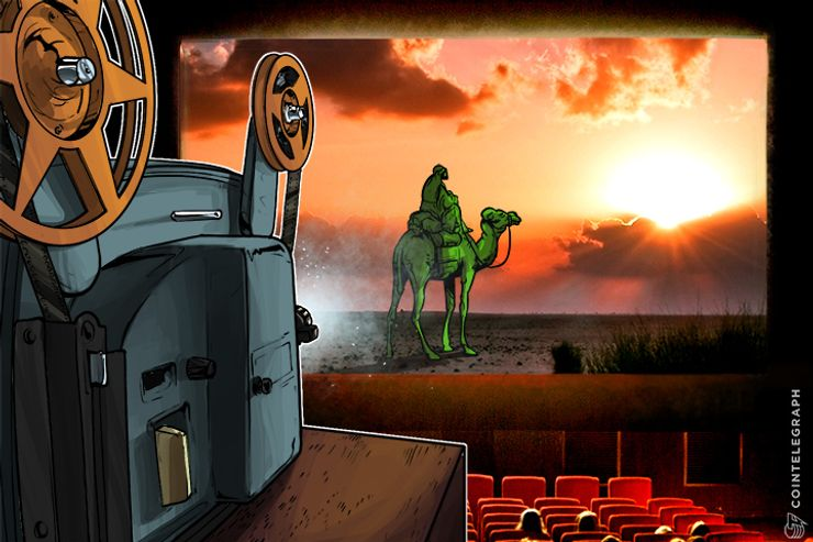 Coen Brothers Take Silk Road Story to Big Screen, Oscar in View