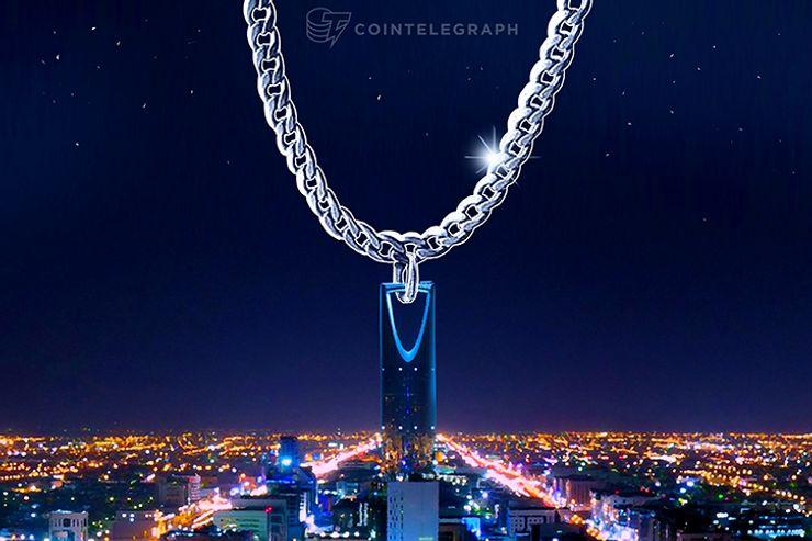 El BID de Arabia Saudita planifica un proyecto financiero Blockchain