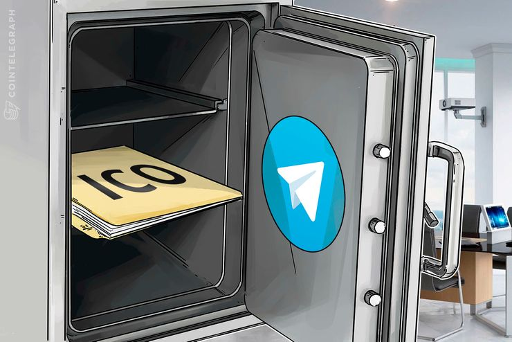 WSJ: Telegram Cancels Plans To Launch Public ICO Due To Abundance Of Funds Already Raised