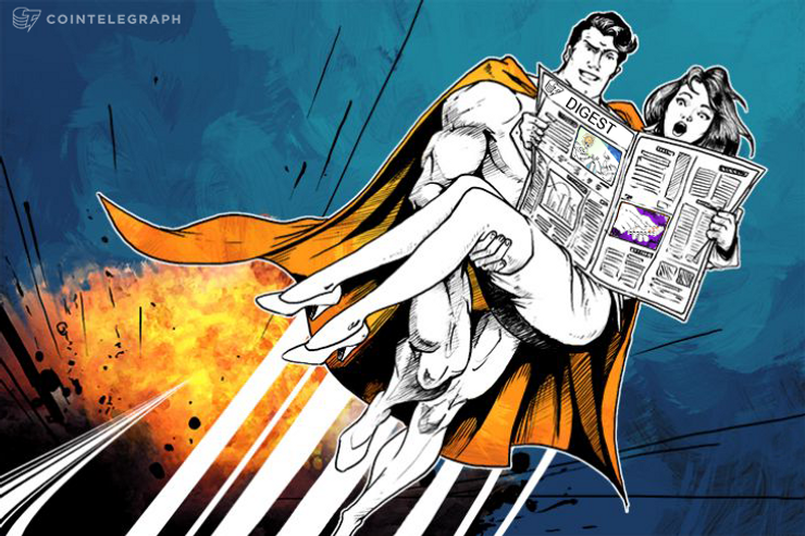 AUG 5 DIGEST: Overstock Unveils Blockchain Trading Platform; Symbiont Issues Securities via Bitcoin