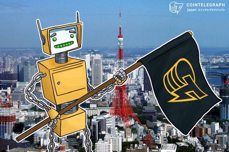 TIS、米国ブロックチェーン企業R3と資本業務提携締結