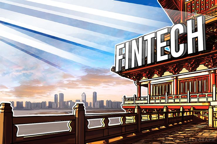China: Number One Fintech Country In The World?