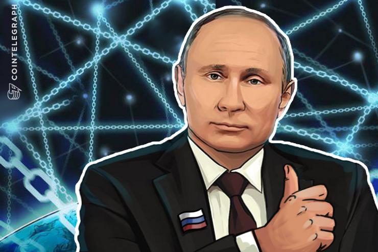 Sin mencionar Blockchain, Putin dice que Rusia debe mantenerse adelante en la tecnología