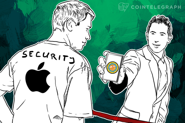 Apple Allows Another Bitcoin-Based Mobile App