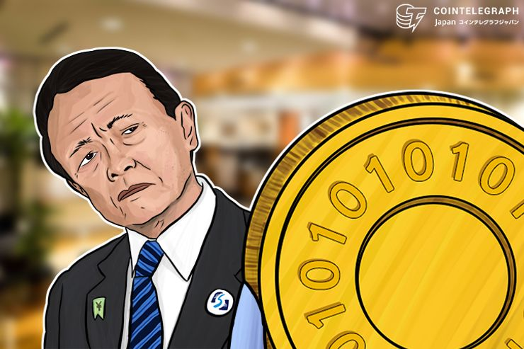 仮想通貨交換業の金商法の対象化など議論、自民有志が議連設立へ=読売-image
