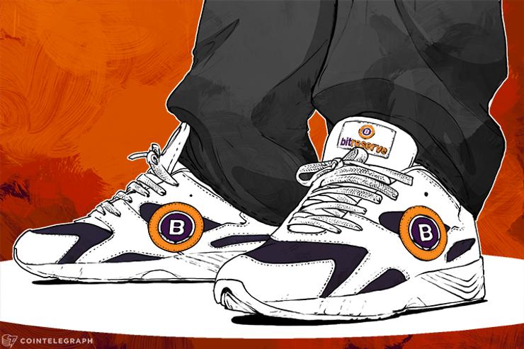 Wall Street Veteran, Former Nike CIO Join Bitcoin Startups