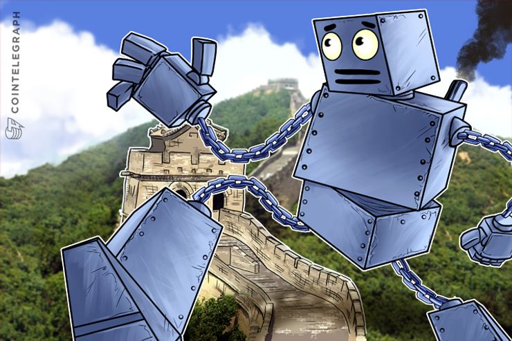 Blockchain Can Be China's Global Tech Breakthrough: Bitbank VP