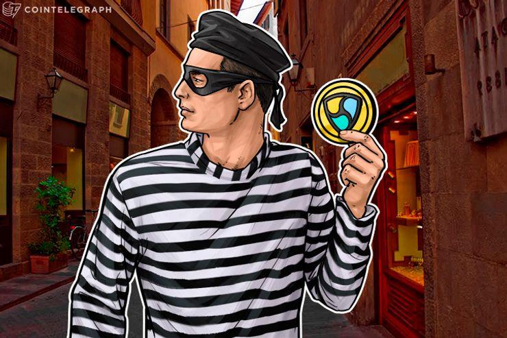 Fundação NEM: hackers da Coincheck movimentam moedas roubadas
