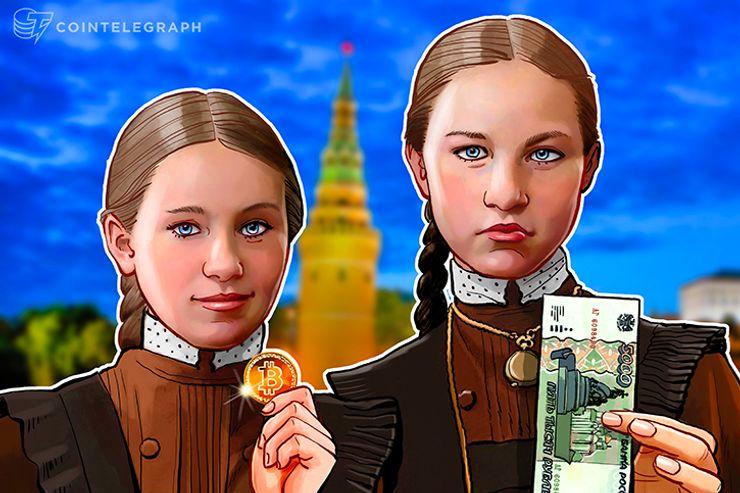 أكثر من نصف المواطنين الروس الآن يعلمون بشأن عملة بيتكوين، فهل الحكومة مستعدة لتنظيمها؟