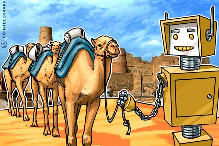 El Simposio Blockchain de Omán indica el crecimiento de la adopción