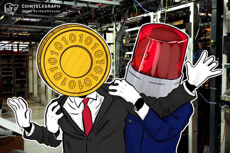 指定暴力団、匿名仮想通貨で300億円洗浄の疑い=毎日新聞