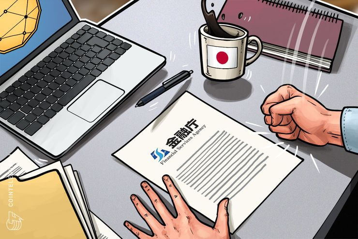 Japan's Financial Watchdog Sets Out New Requirements For Crypto Exchanges