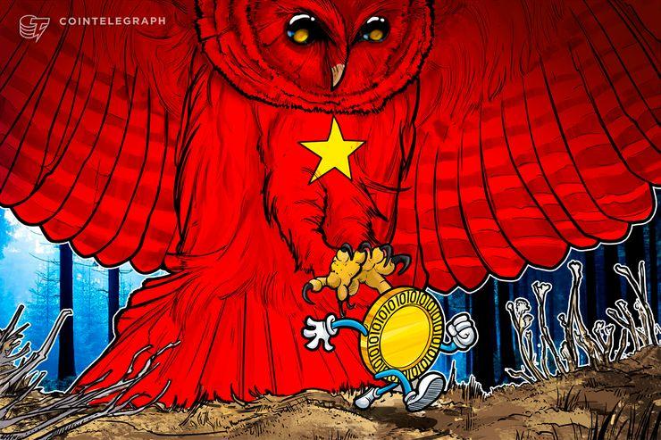 Verdacht auf größten Betrug in der Branchengeschichte: Vietnam verschärft Maßnahmen gegen Krypto