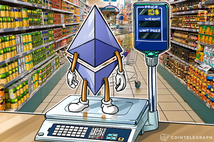 Ethereum (ETH) Price Trends: 5/26/2016