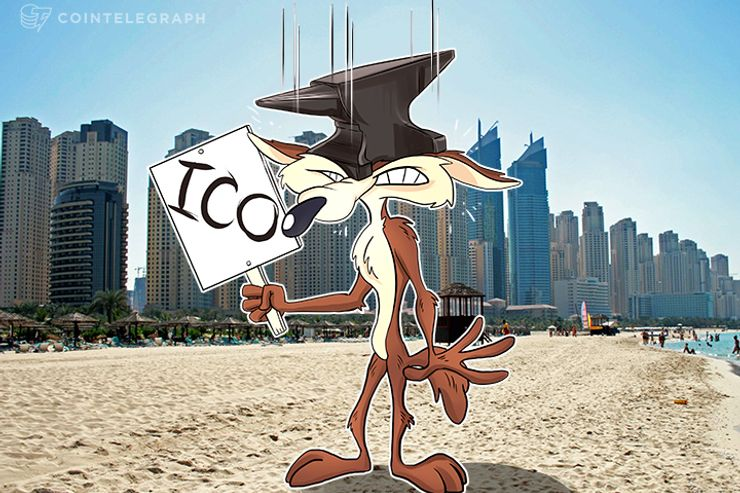Dubai Issues Public Warning Against ICOs, Joining Global Wave of Regulators