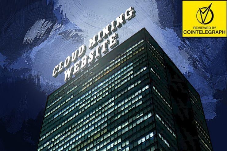 Cloud Mining Website