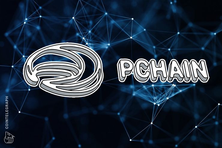 Why PChain Will Revolutionize Blockchain Technology