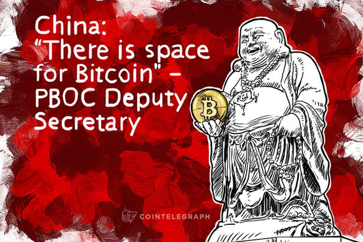 "China: ""There is space for Bitcoin"" – PBOC Deputy Secretary"