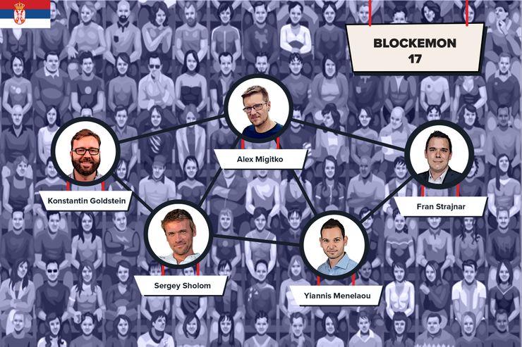Blockemon17: Međunarodna konferencija održana u Beogradu