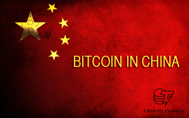 China Bans Bitcoin? Not so Fast