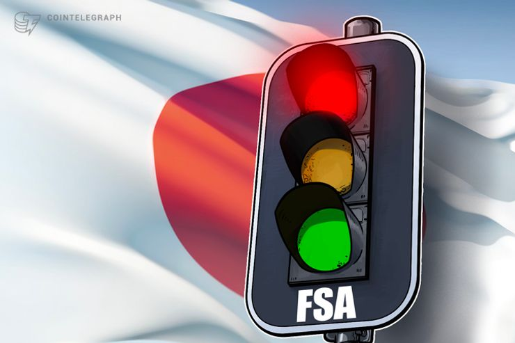 """Regulador financeiro japonês emite """"avisos de punição"""" para 7 criptos"""