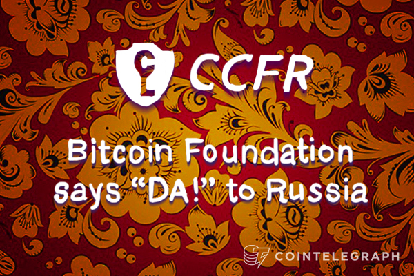 "Bitcoin Foundation says ""DA!"" to Russia"