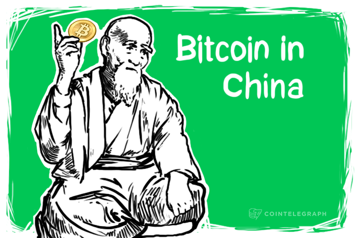 Chinese Aunties meet the FBI: Bitcoin in China