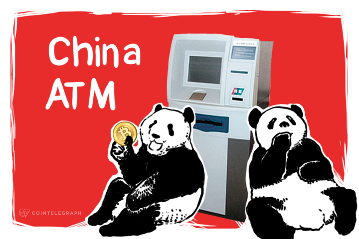 Bitcoin ATM and P2P App Introduced in Shanghai