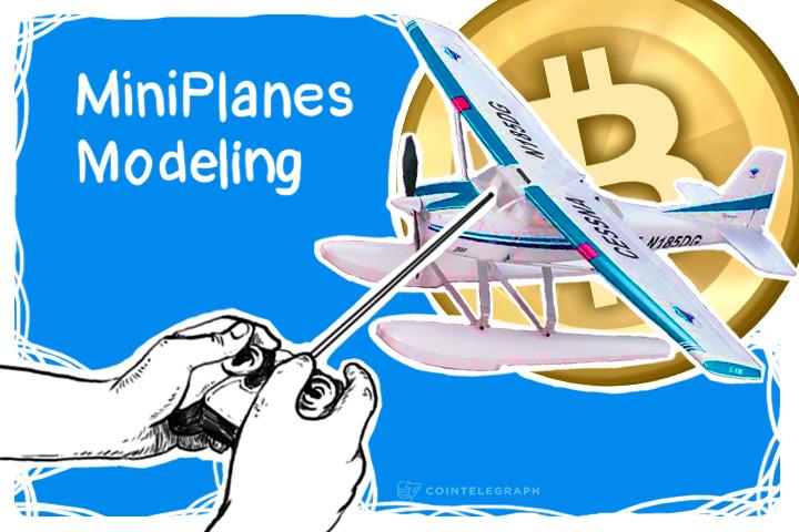 MiniPlanes Modeling