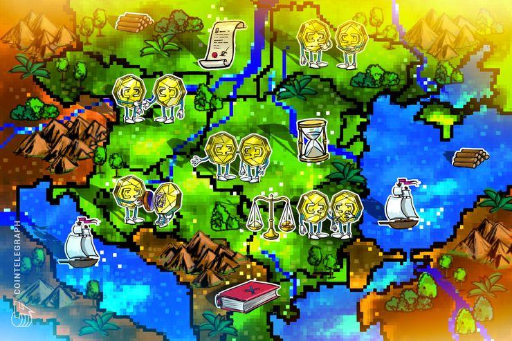 東欧各国の仮想通貨・ブロックチェーン規制状況
