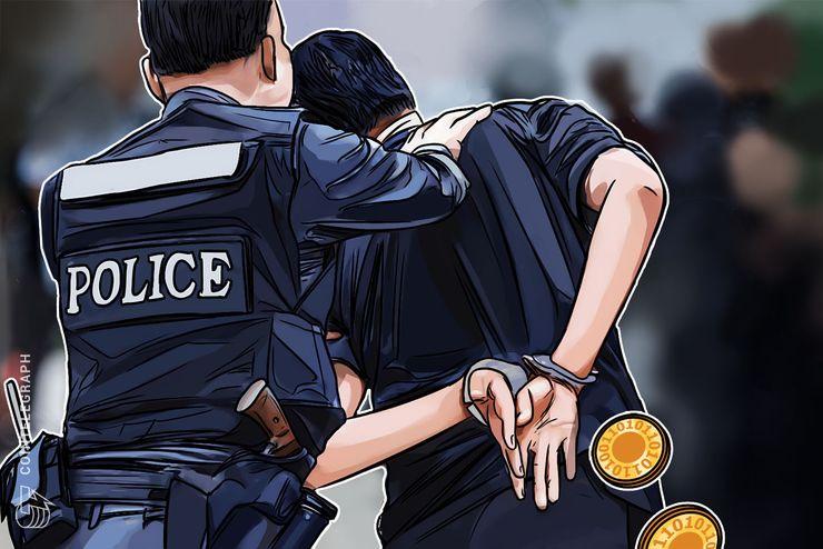 韓国、不正に割り引かれた電気でマイニングした容疑者14人を逮捕