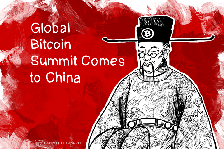 Global Bitcoin Summit Comes to China