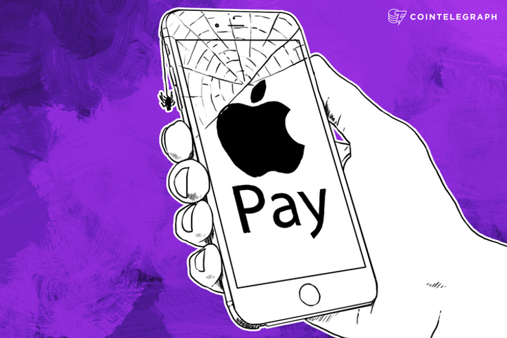 Apple 'Pushing Retailers Hard' to Accept Apple Pay, in Spite of Low Customer Demand