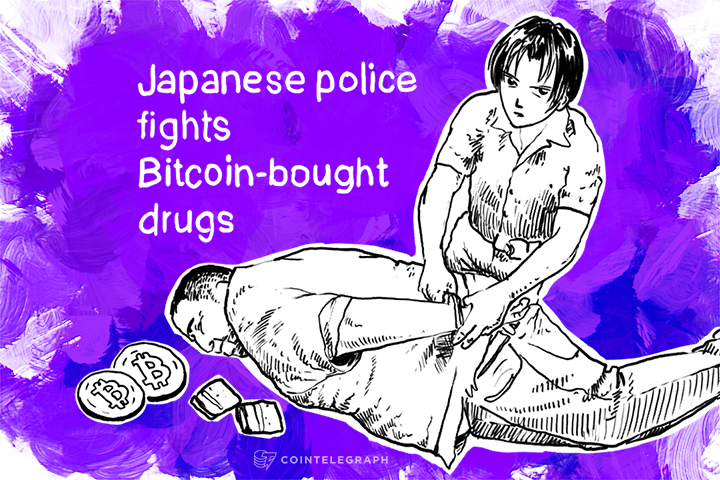 Japan Makes First Bitcoin-Related Drug Arrest