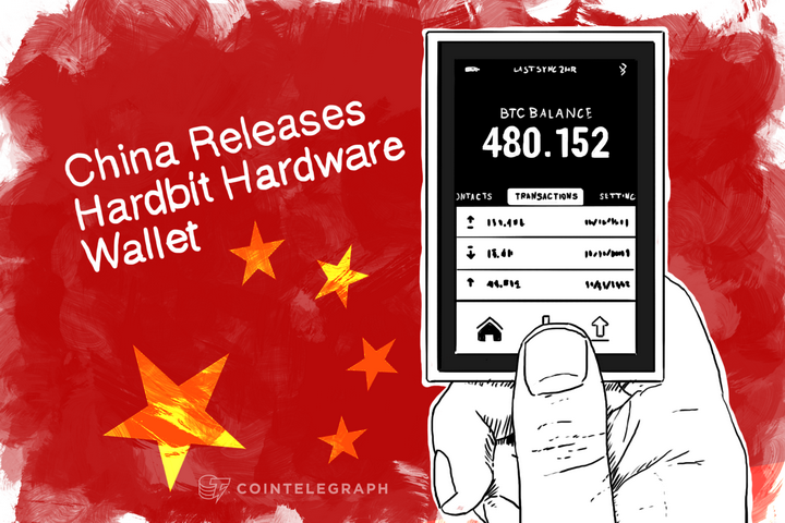 China Releases Hardbit Hardware Wallet