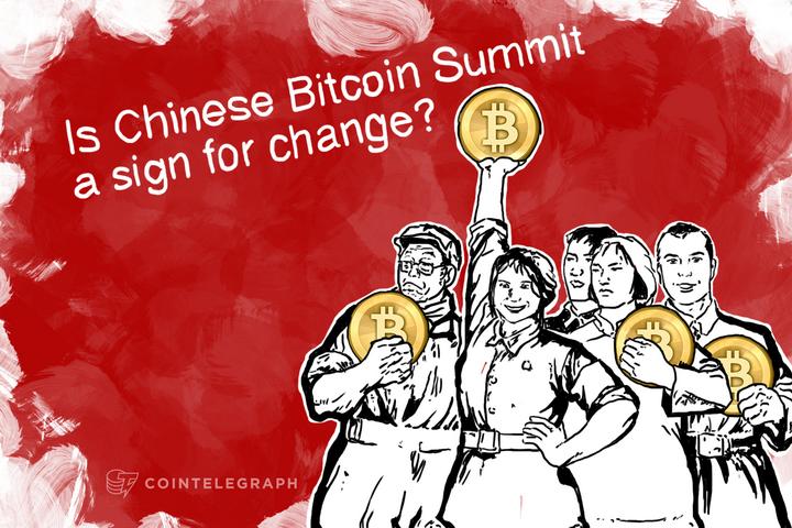 Chinese Bitcoin Summit a Success So Far