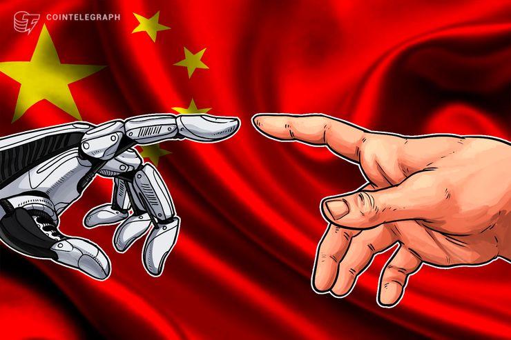 اكتمال أول تجارة للسلع قائمة كليًا على بلوكتشين بين الصين وسنغافورة