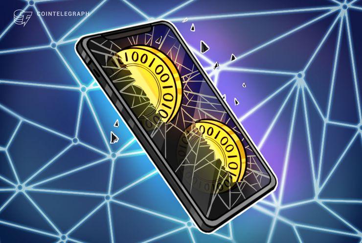 Usuários da carteira Andorid da Nano são aconselhados a mover fundos devido a falha de segurança