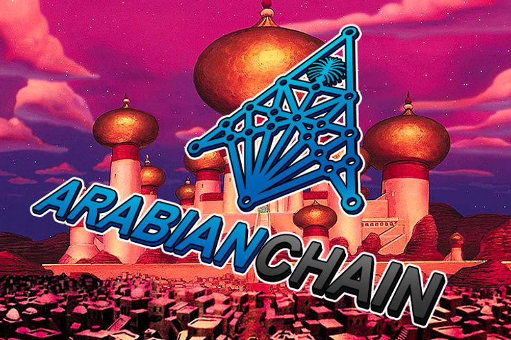 ArabianChain Leading Blockchain Innovation in the Middle East